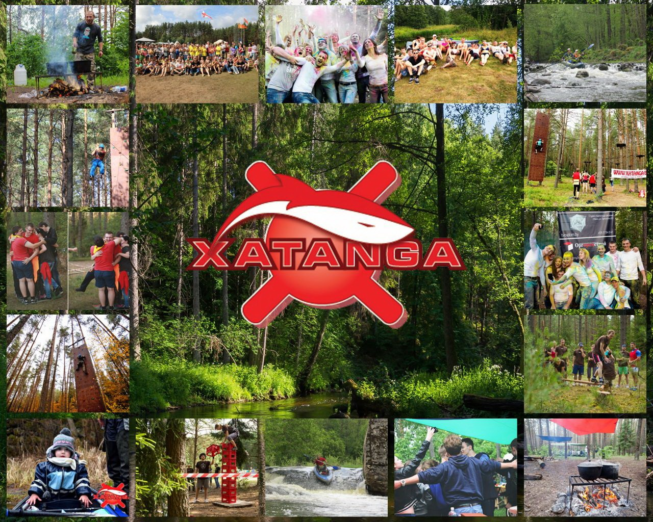 Вперед, к приключениям с Xatanga