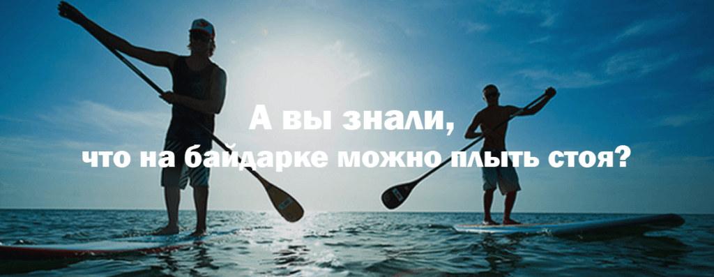 slajder_bajda_stoya